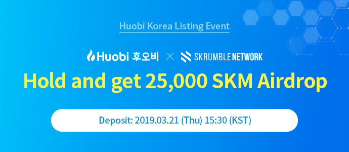 ________event_SKM_global_app_690x300_kr.jpg