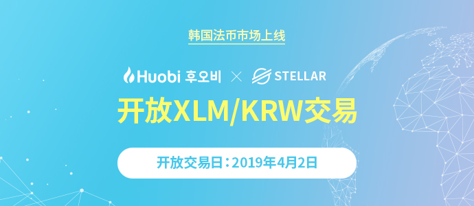________XLM_global_app_690x300_kr.jpg
