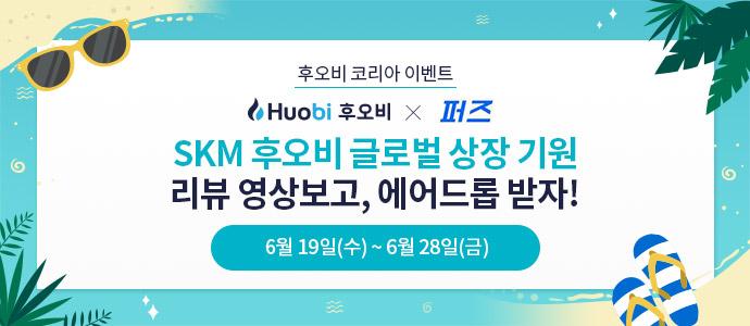 1plus1PZ-korea-app-690x300-kr.jpg